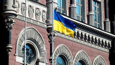 Photo of Кирилл Шевченко — новый глава украинского центрального банка