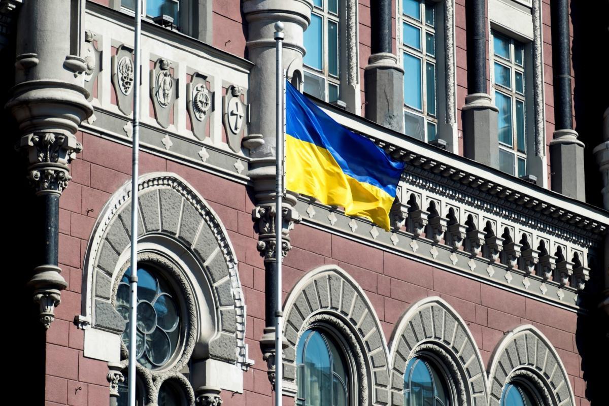 Кирилл Шевченко — новый глава украинского центрального банка