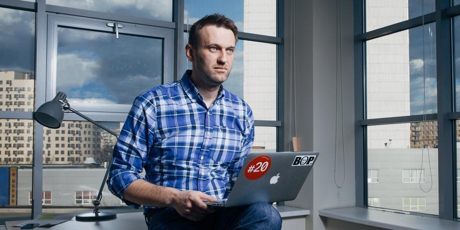 Алексей Навальный ликвидирует ФБК