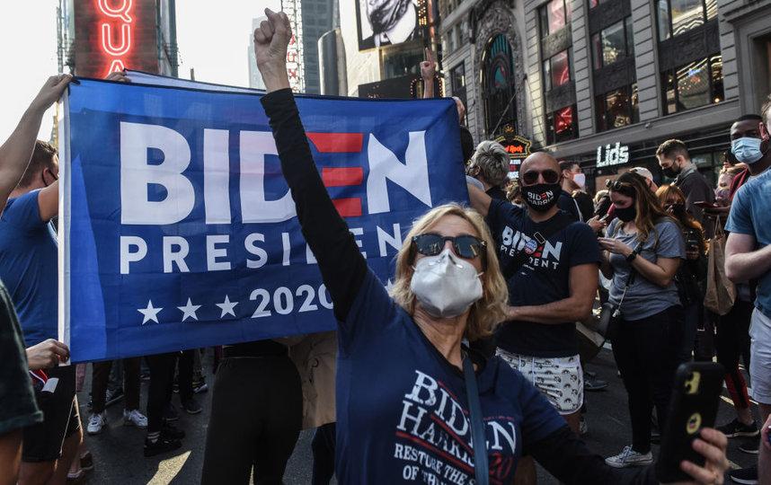 Американцы празднуют победу Джо Байдена