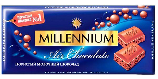 Шоколадное печенье Millennium