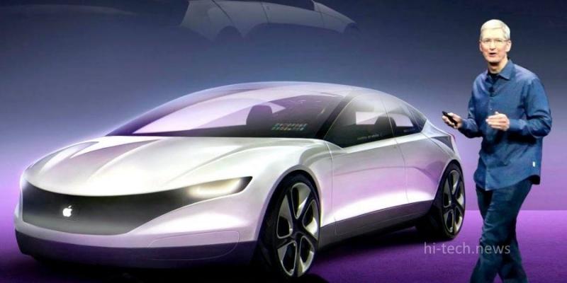 Apple планирует производить свой автомобиль в 2024 году