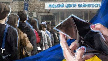 Безработица, коллапс медицины и рост тарифов на 57% — итоги года для Украины