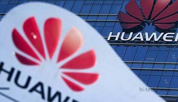 Huawei готовит «секретное оружие» к 2021 году. Какое?