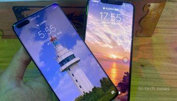 Известна дата дебюта Huawei Mate 40 Pro