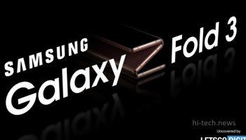 Samsung работает над двухшарнирным складным смартфоном Galaxy с выдвижной клавиатурой! (10 фото)