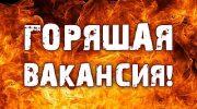 Безработица в Крыму выросла в 9 раз