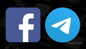 Более 500.000 номеров телефонов пользователей Facebook продается без их ведома