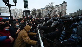 Госдеп отреагировал на несанкционированные акции в России