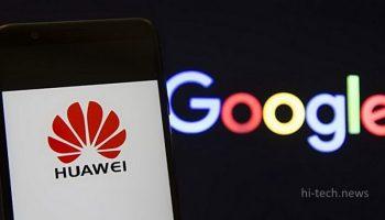 Huawei потеряет доступ к следующим приложениям Google