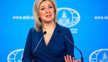 МИД объяснил выход России из Договора по открытому небу
