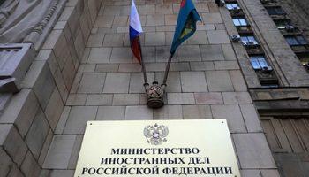 МИД отреагировал на слова Помпео о России картиной с отступлением Наполеона