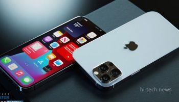 Рендеры показывают возможный дизайн iPhone 12S Pro (или 13 Pro)