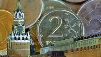 Россия завершила 2020 год с дефицитом бюджета почти в 4% ВВП