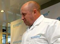 Связанные с Евгением Пригожиным фирмы получили тендеры на питание в медцентрах на 1,4 млрд