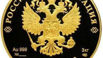 The Economist: Российский рубль одна из самых недооцененных валют в мире