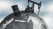 В Кремле решили достать деньги из кубышки и раздать нефтяникам