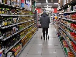 В России начали бороться с ростом цен по-новому