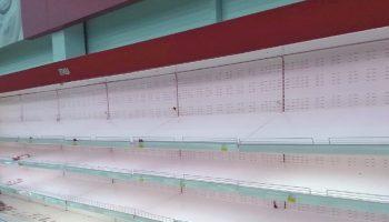 В Счетной палате опасаются дефицита из-за регулирования цен на продукты питания
