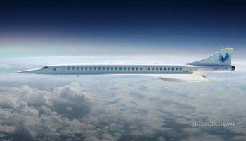 В США разрешили испытания сверхзвуковых пассажирских самолетов