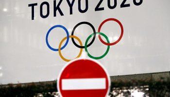 Власти Японии решили отменить Олимпиаду в Токио