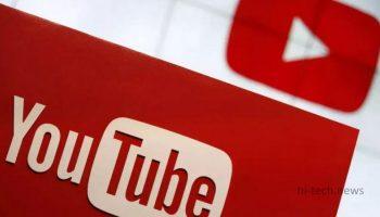 YouTube рассказывает, сколько он заплатил создателям видео в последние годы. Это просто астрономическая сумма