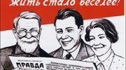 «Дорожает всё!»: цены в регионах России стремятся ввысь – все новости