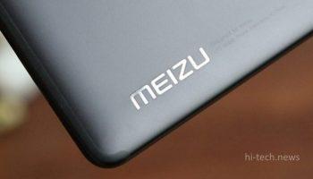 Две модели Meizu 18 официально появятся 3 марта