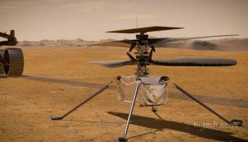 Ingenuity в порядке. НАСА получило сигналы с вертолета на Марсе