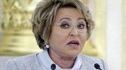 Матвиенко пожаловалась, что силиконовый укроп вообще не пахнет
