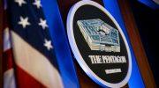 Пентагон подтвердил удар США по Сирии