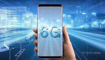 Работа над 6G набирает обороты