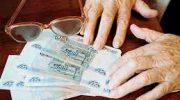 Росстат «поймали»: реальная инфляция выросла гораздо больше, чем официальная