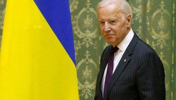 Стало известно о планах Байдена по поддержке Украины