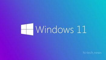 Так может выглядеть Windows 11 (видео)