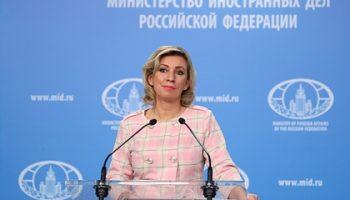 В МИД объяснили высылку иностранных дипломатов из России