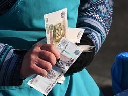 В России предложили считать зарплаты по-новому