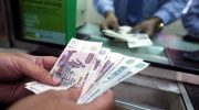 Весной в России может возобновиться рост ставок по вкладам