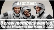 Хотите полететь к Луне? Просто заполните форму