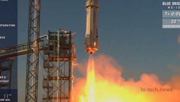 Blue Origin провела важное испытание ракеты New Shepard. В будущем она должна вывести туристов в космос