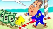 Чистый отток капитала из России в январе–марте достиг почти $12 млрд