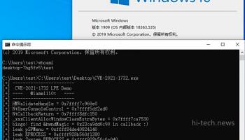 Обнаружена уязвимость нулевого дня в системном процессе Desktop Window Manager