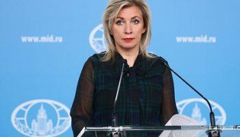Россия пообещала ответить на агрессию Чехии