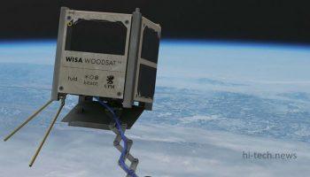 Скоро на орбите появится первый деревянный спутник