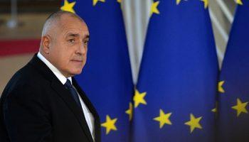 В Болгарии начались «самые дорогие выборы в истории»