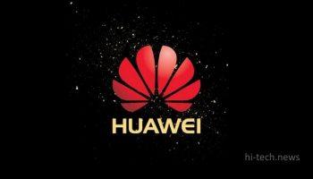 Huawei представила зарядное устройство для смартфонов и ноутбуков мощностью 135 Вт