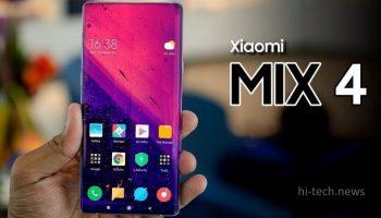 Появится ли Xiaomi Mi Mix 4 с прошивкой MIUI 13?