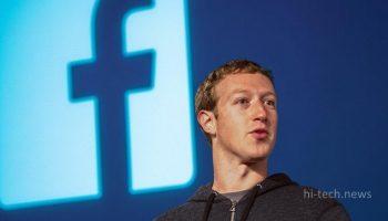 У тебя есть аккаунт в Facebook? Лучше, чтобы ты об этом знал
