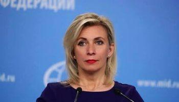 В МИД России призвали Украину «прекратить истерику» по «Северному потоку-2»