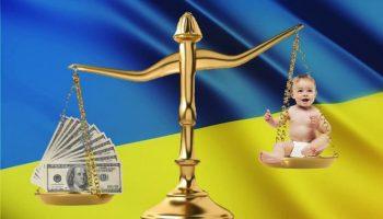 Украинские дети «под ключ» – всего $60 тысяч